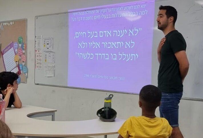 הרצאות לתלמידים של לחלוק את העולם