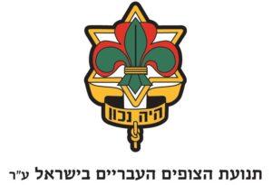 תנועת הצופים לוגו